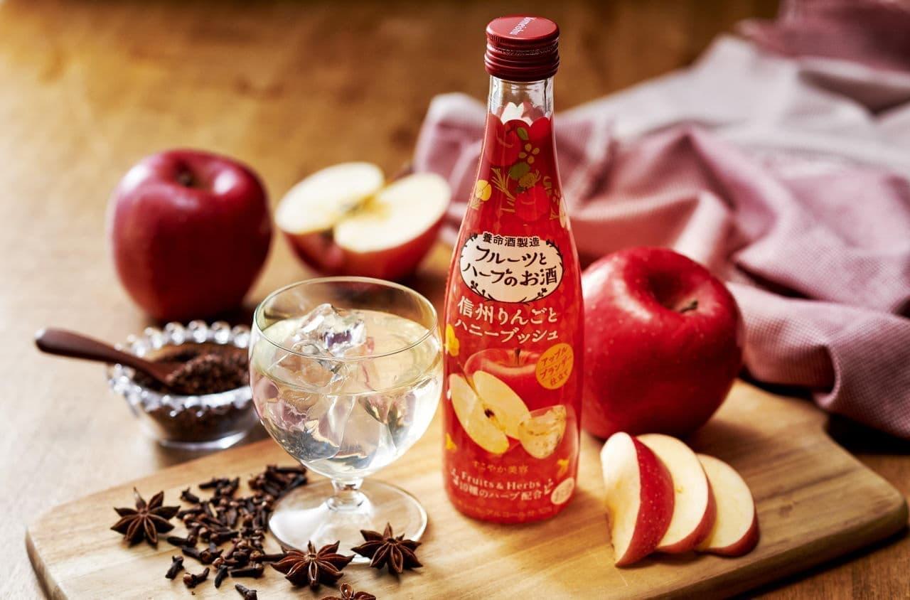 養命酒りんごとハニーブッシュ
