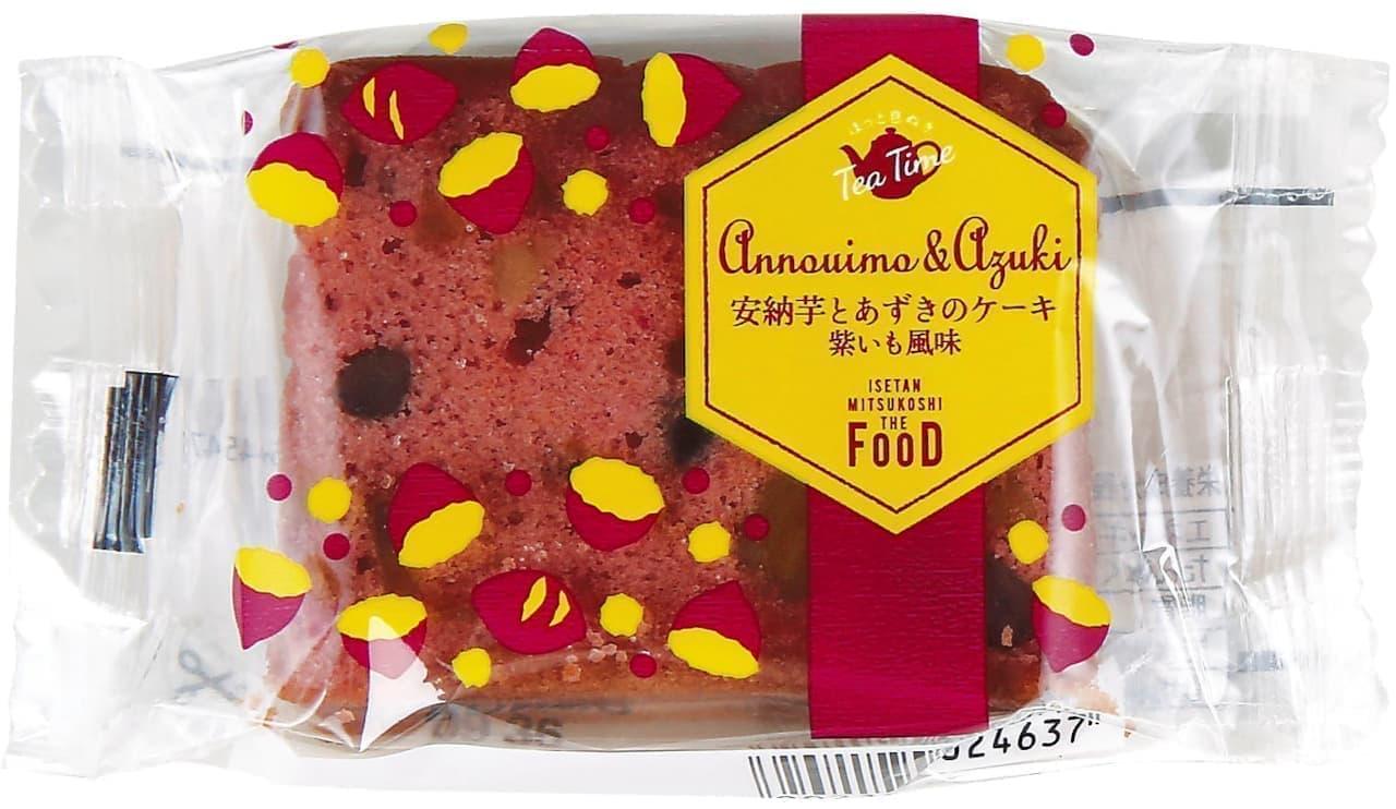 クイーンズ伊勢丹にマロンシューや安納芋のケーキ