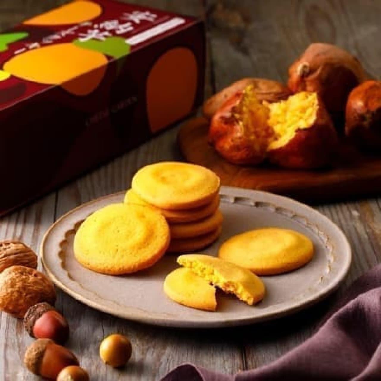 チーズガーデンの「安納芋チーズクッキー」
