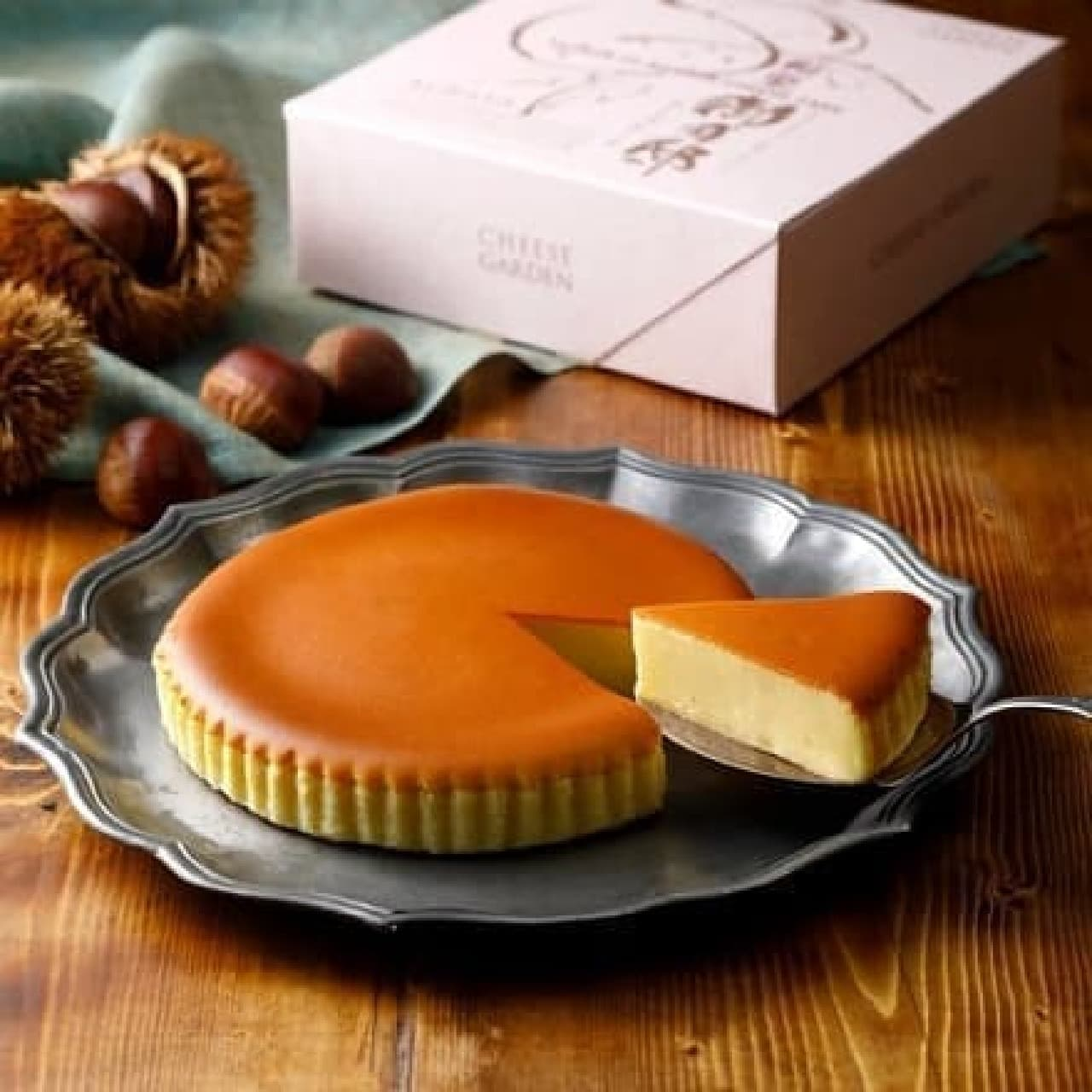 チーズガーデンの「御用邸栗チーズケーキ」
