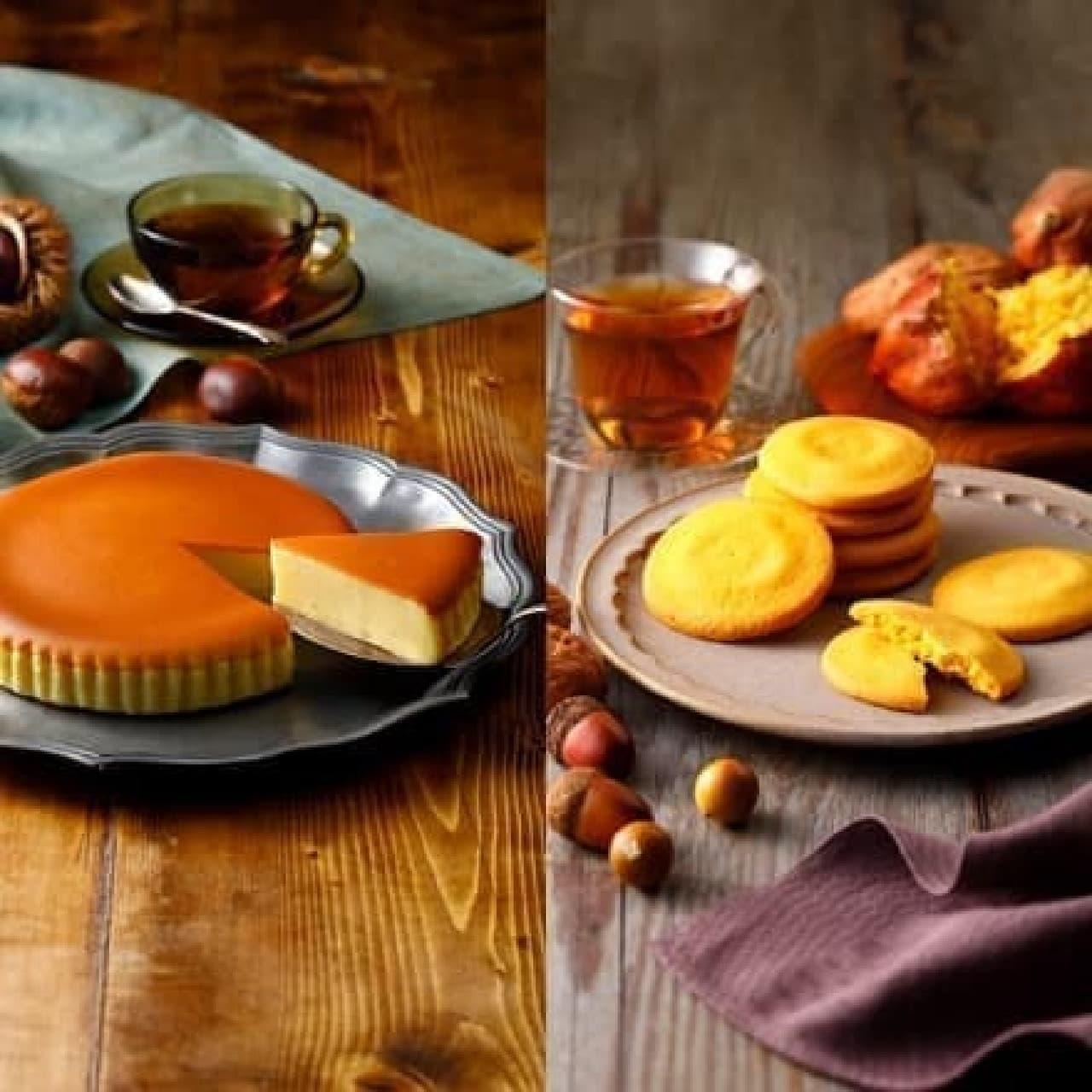 チーズガーデンの「御用邸栗チーズケーキ」と「安納芋チーズクッキー」