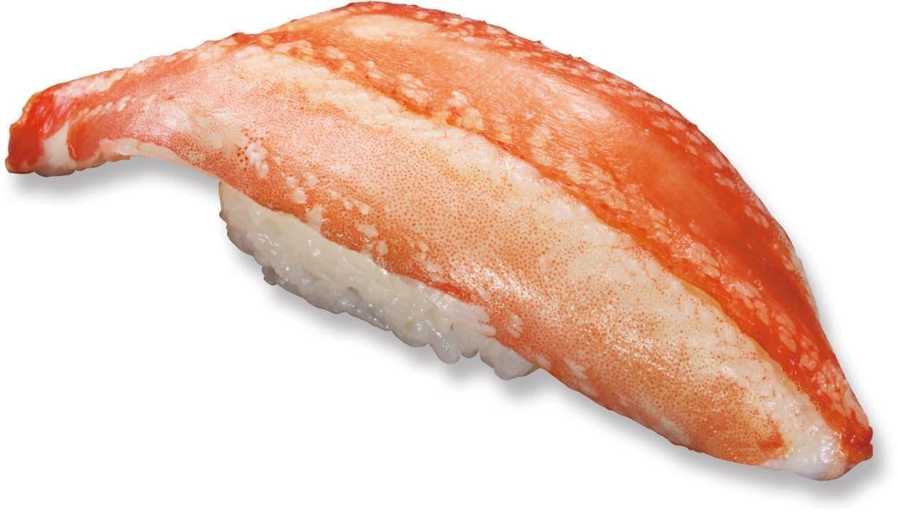くら寿司「新物うにVS本ずわいがにフェア」