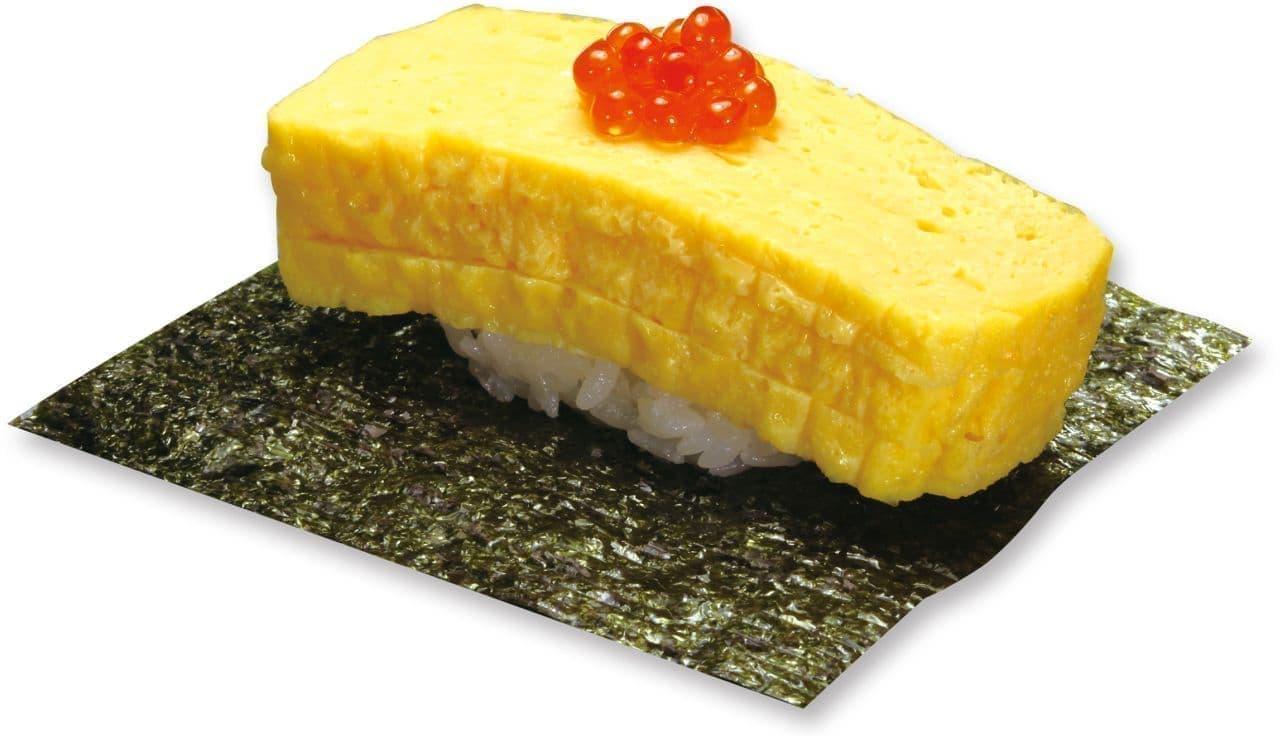 くら寿司「ライジングインパクトたまご」