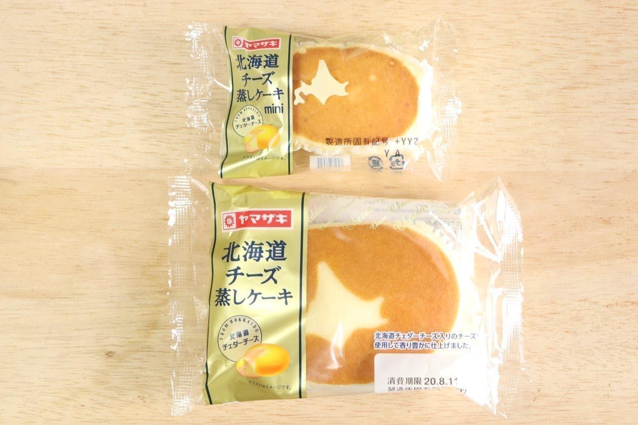 北海道チーズ蒸しパンミニ