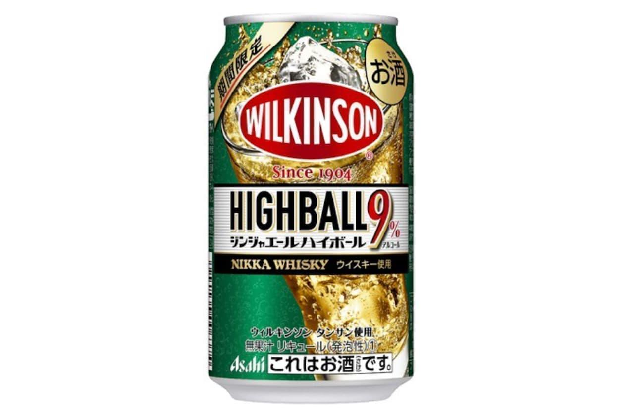 アサヒビール「ウィルキンソン・ハイボール 期間限定ジンジャエール」