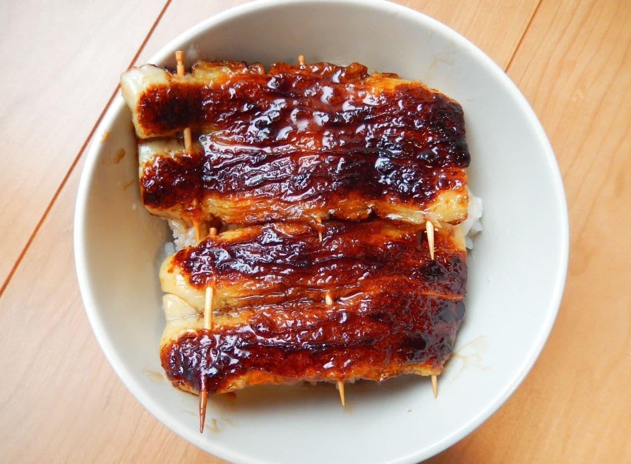 レシピ「ちくわの蒲焼き丼」