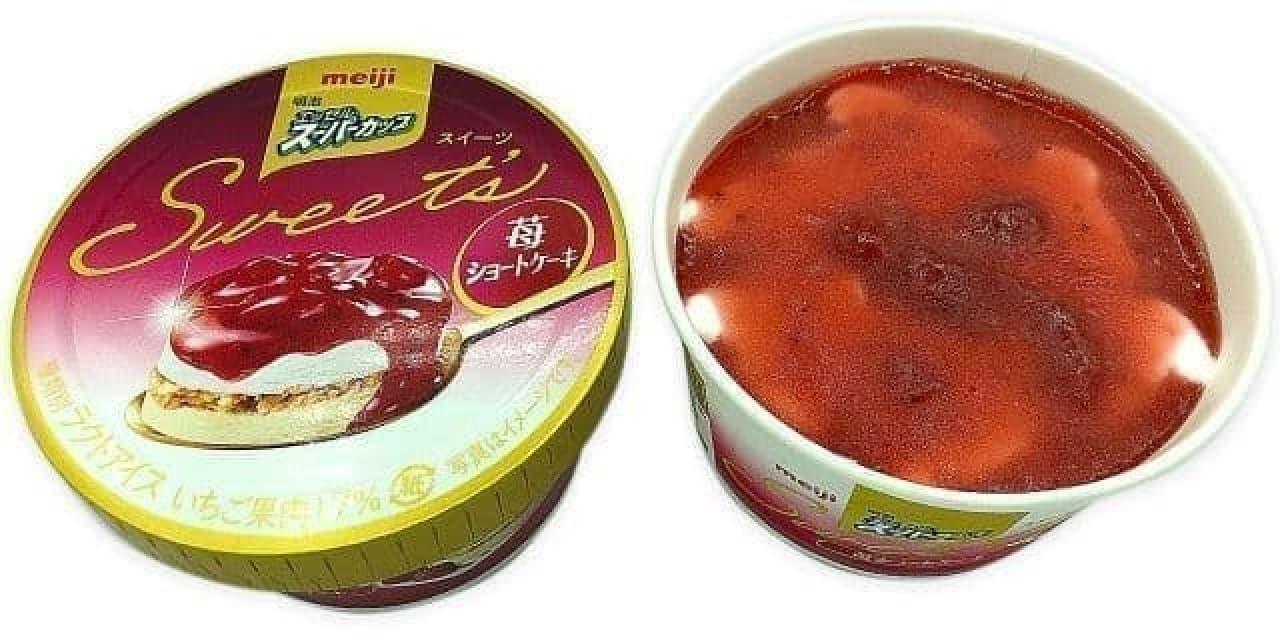 明治 エッセルスイーツ苺ショートケーキ
