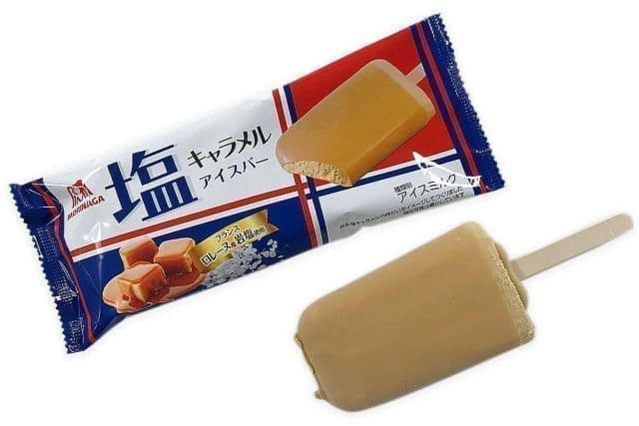 森永製菓 塩キャラメルアイスバー