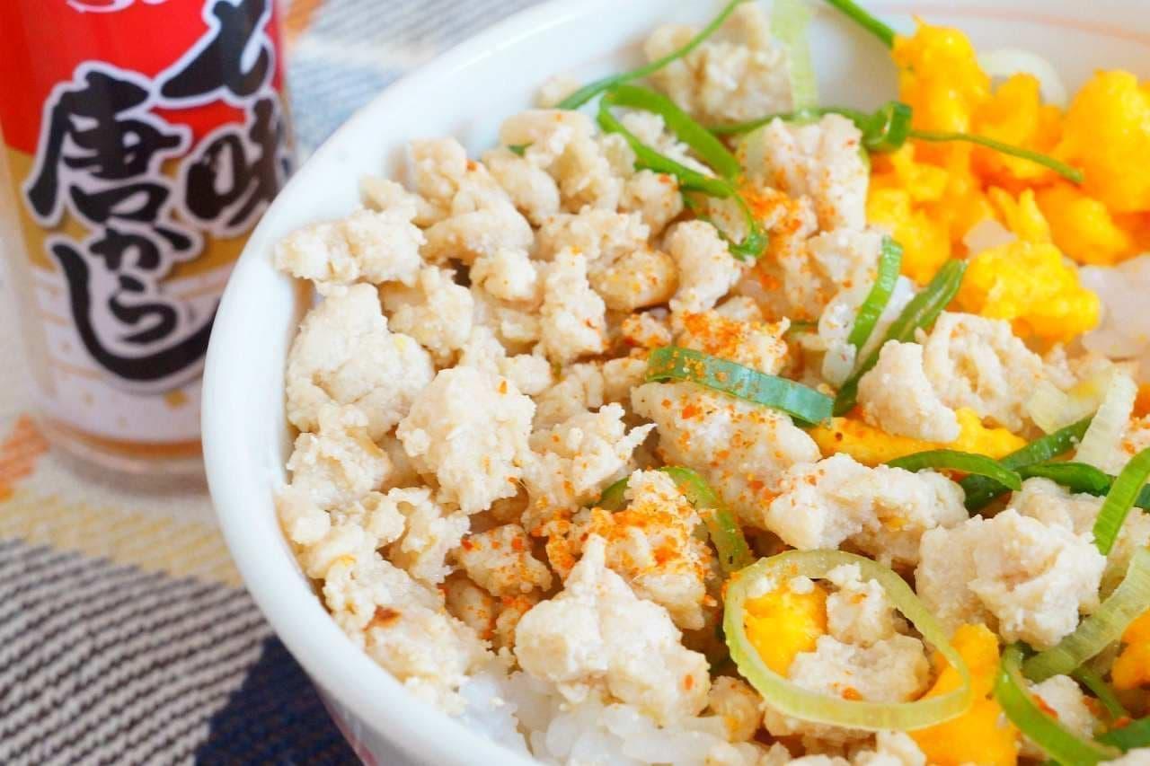 レシピ「鶏そぼろ丼」