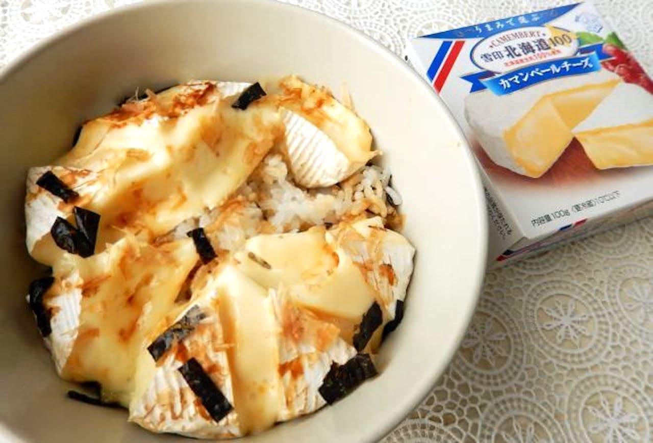 レシピ「カマンベール丼」