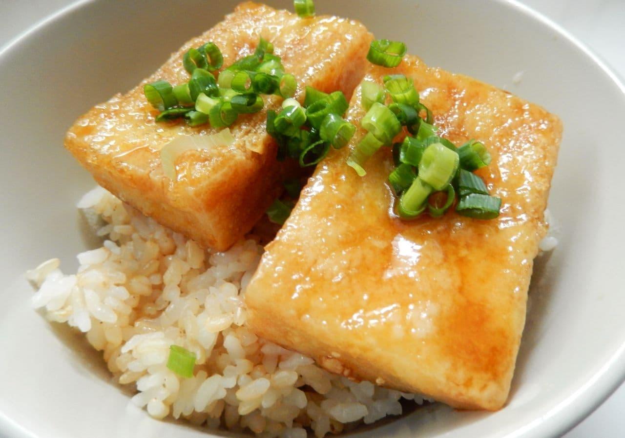 レシピ「高野豆腐のかば焼き」
