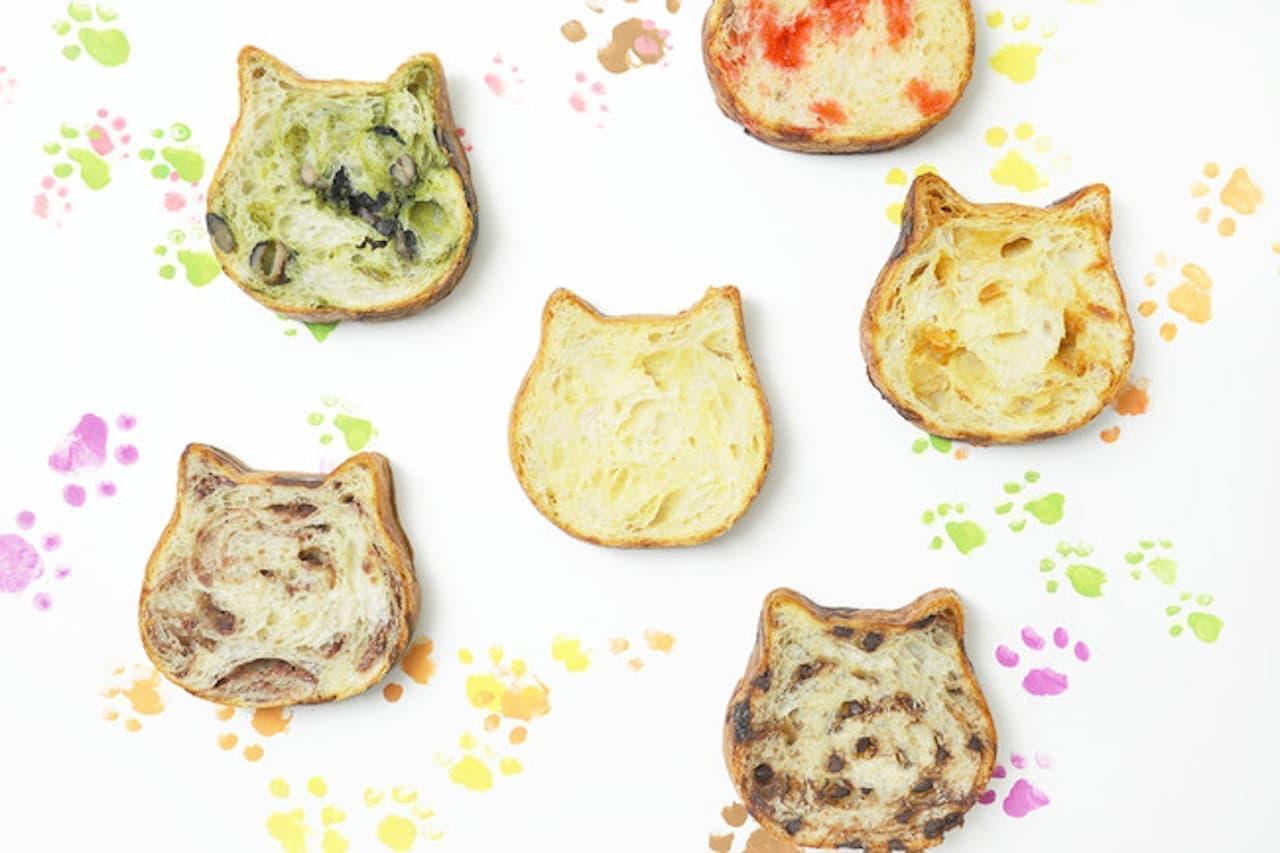 「東京ねこねこ食パン」オンラインストアに登場