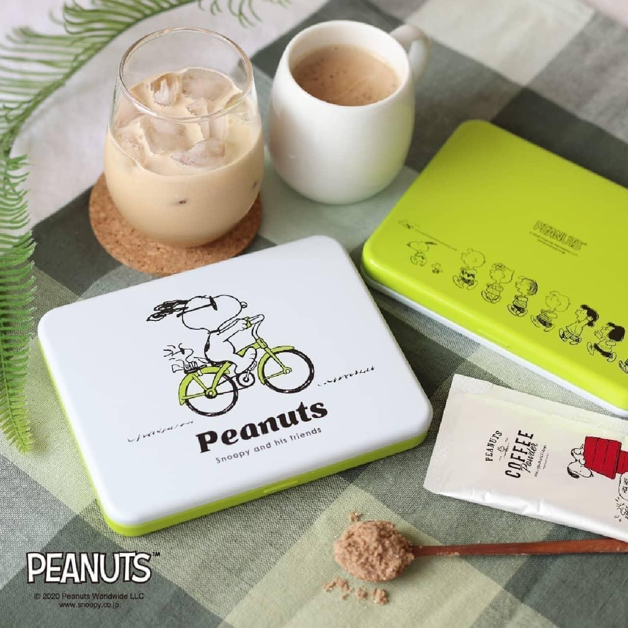 『PEANUTS coffee(ピーナッツコーヒー)』シリーズから、「ココナッツラテ」と「ハニーコーヒー」