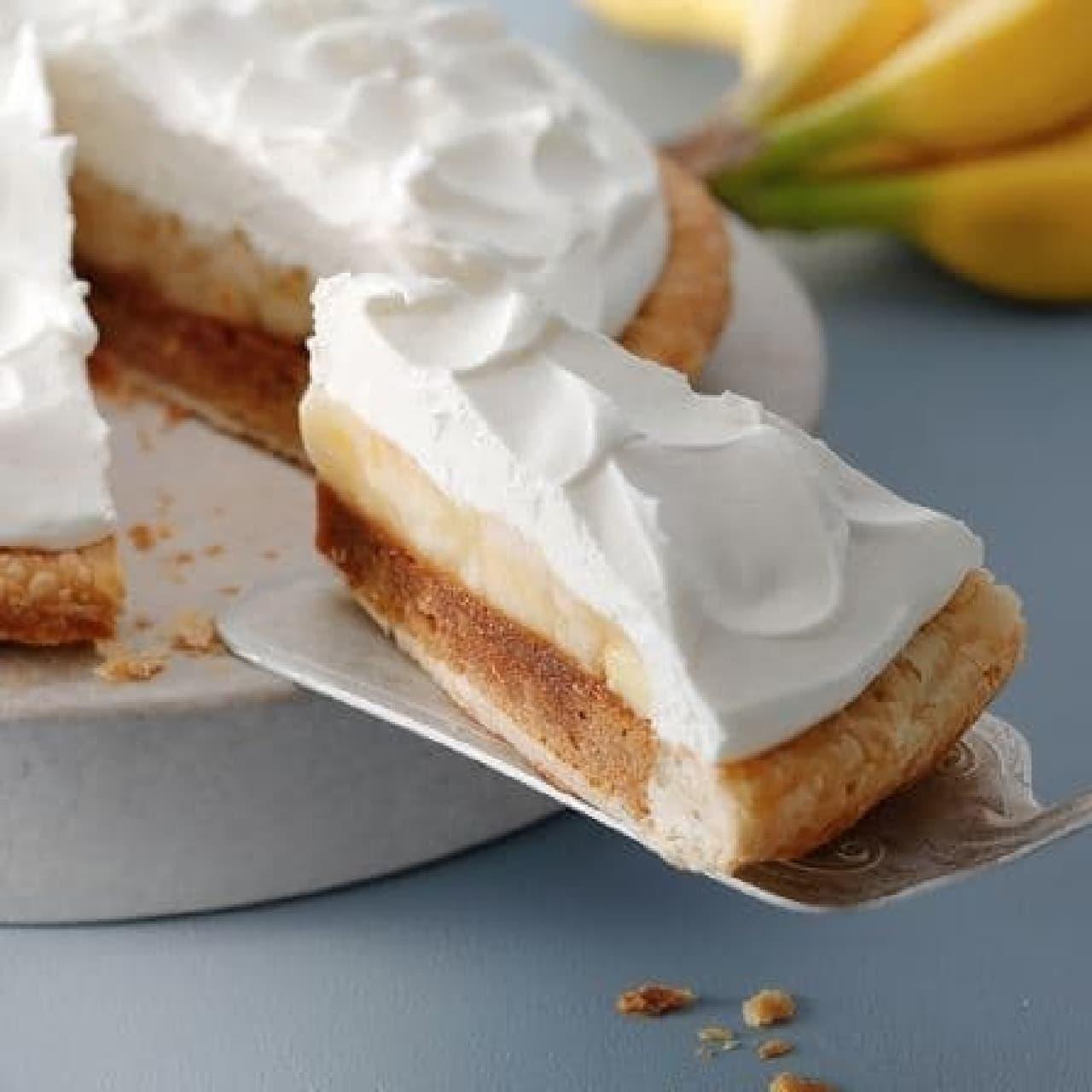 スターバックス「バナナクリームパイ」