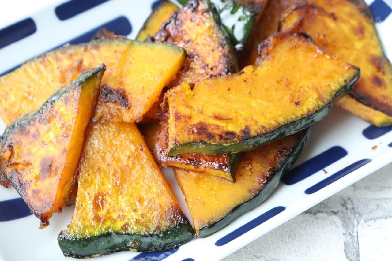 「かぼちゃの塩バター焼き」のレシピ