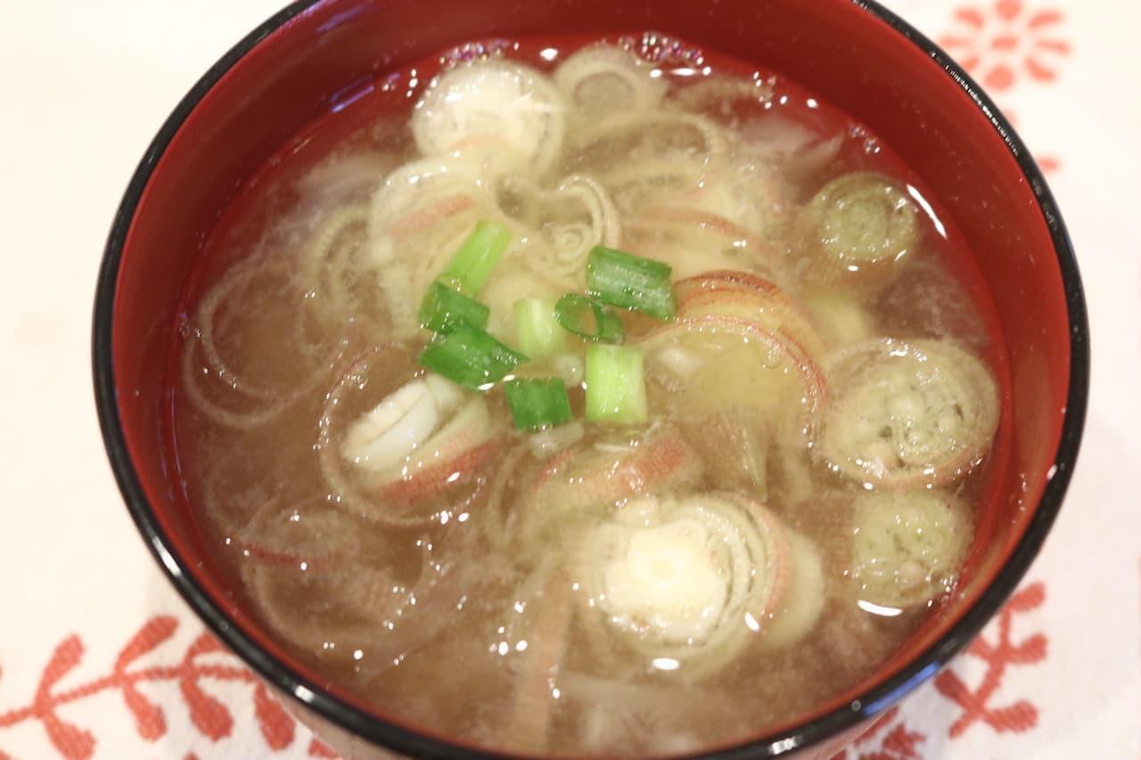 簡単レシピ「ミョウガの味噌汁」