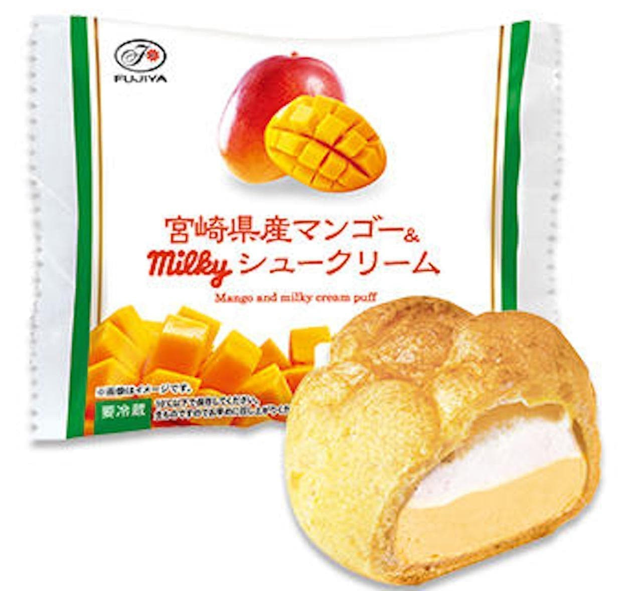 不二家「宮崎県産マンゴー&ミルキーシュークリーム」