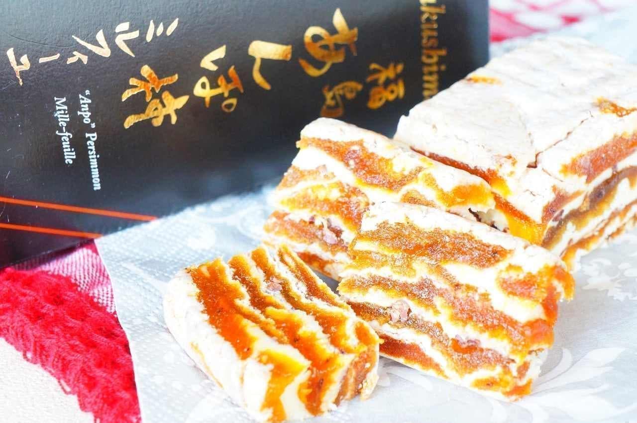 福島県産のあんぽ柿を使った「あんぽ柿ミルフィーユ」
