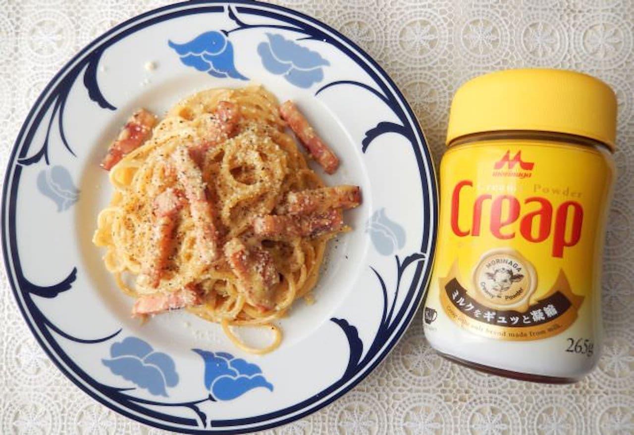 レシピ「クリープカルボナーラ」