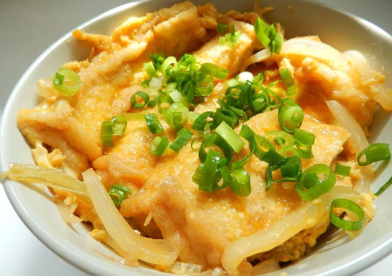 レシピ「油揚げの卵とじ丼」