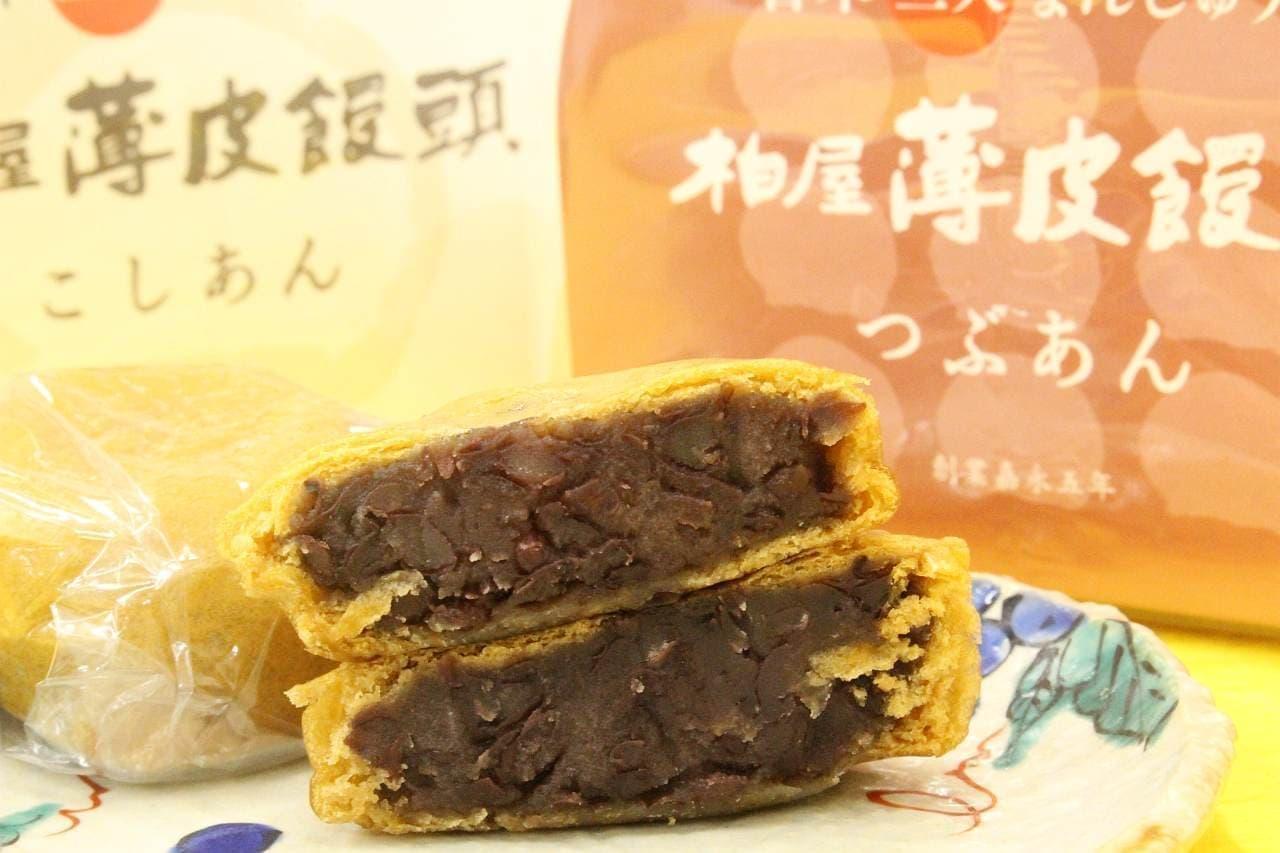 福島銘菓の「柏屋薄皮饅頭」
