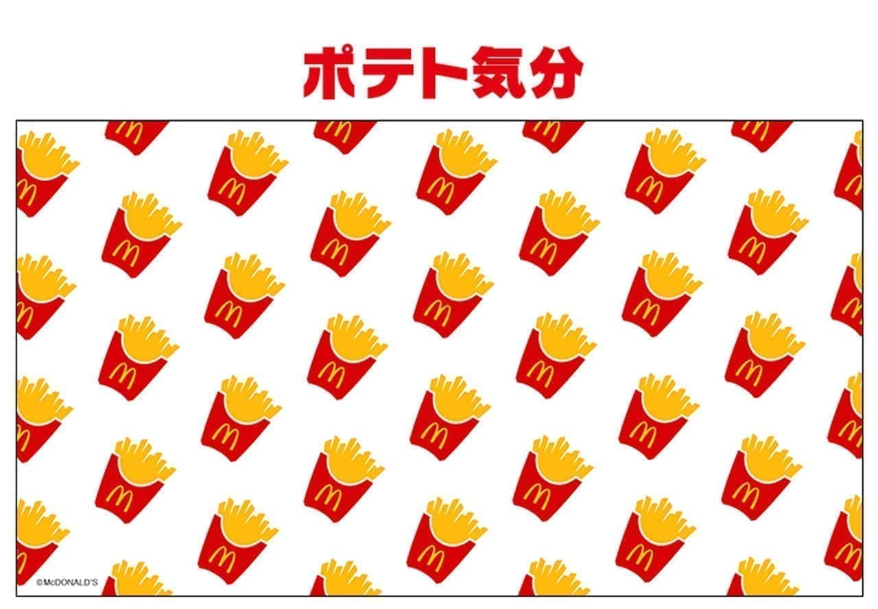 マクドナルドでポテト全サイズ150円