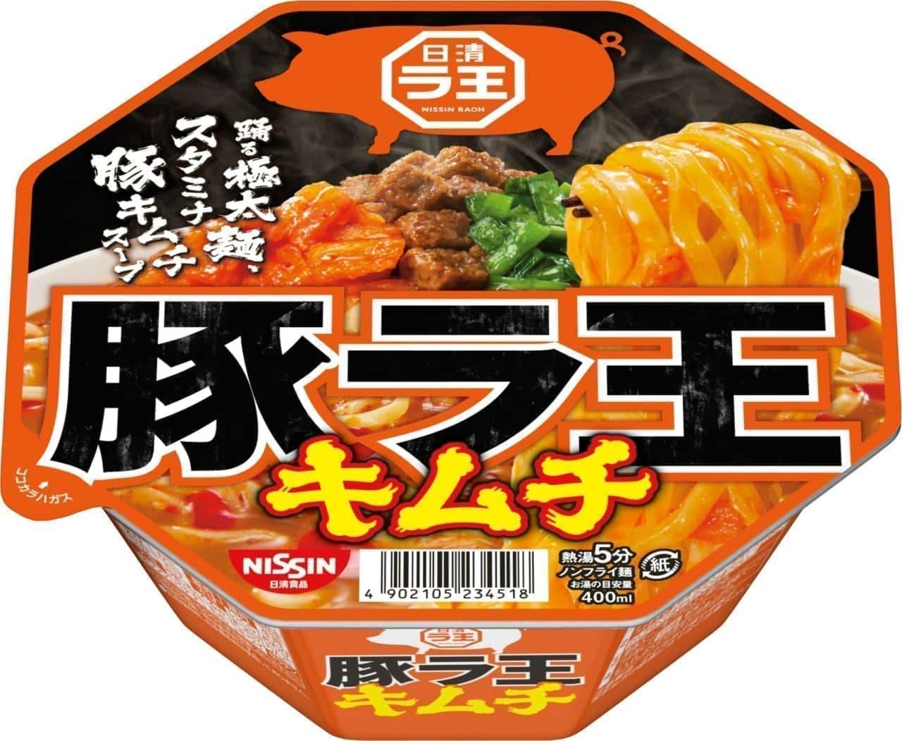 スタミナ満点で食べごたえのある「日清豚ラ王 キムチ」