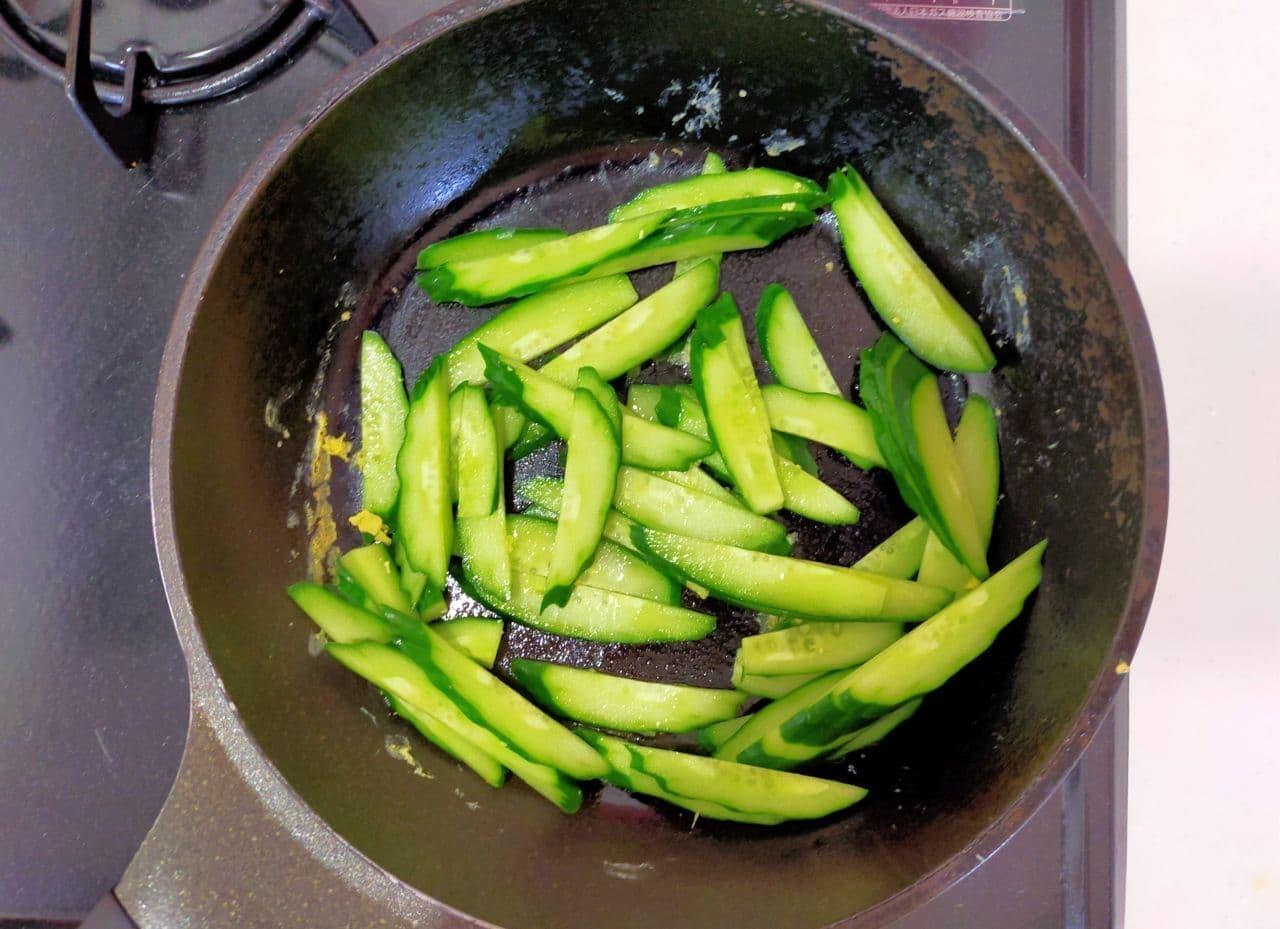 「きゅうりと卵の炒め物」簡単レシピ