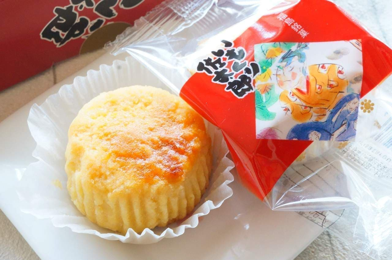福島銘菓「いもくり佐太郎」