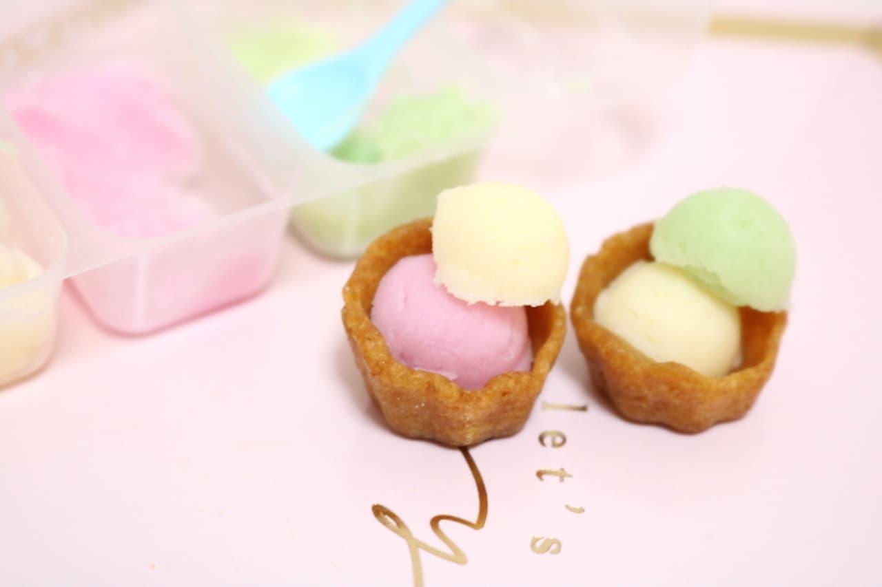 知育菓子「カラフルアイスショップ」
