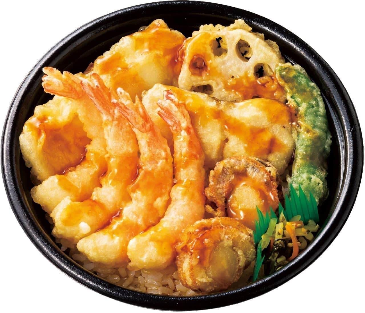 ほっともっと「特海鮮天丼」
