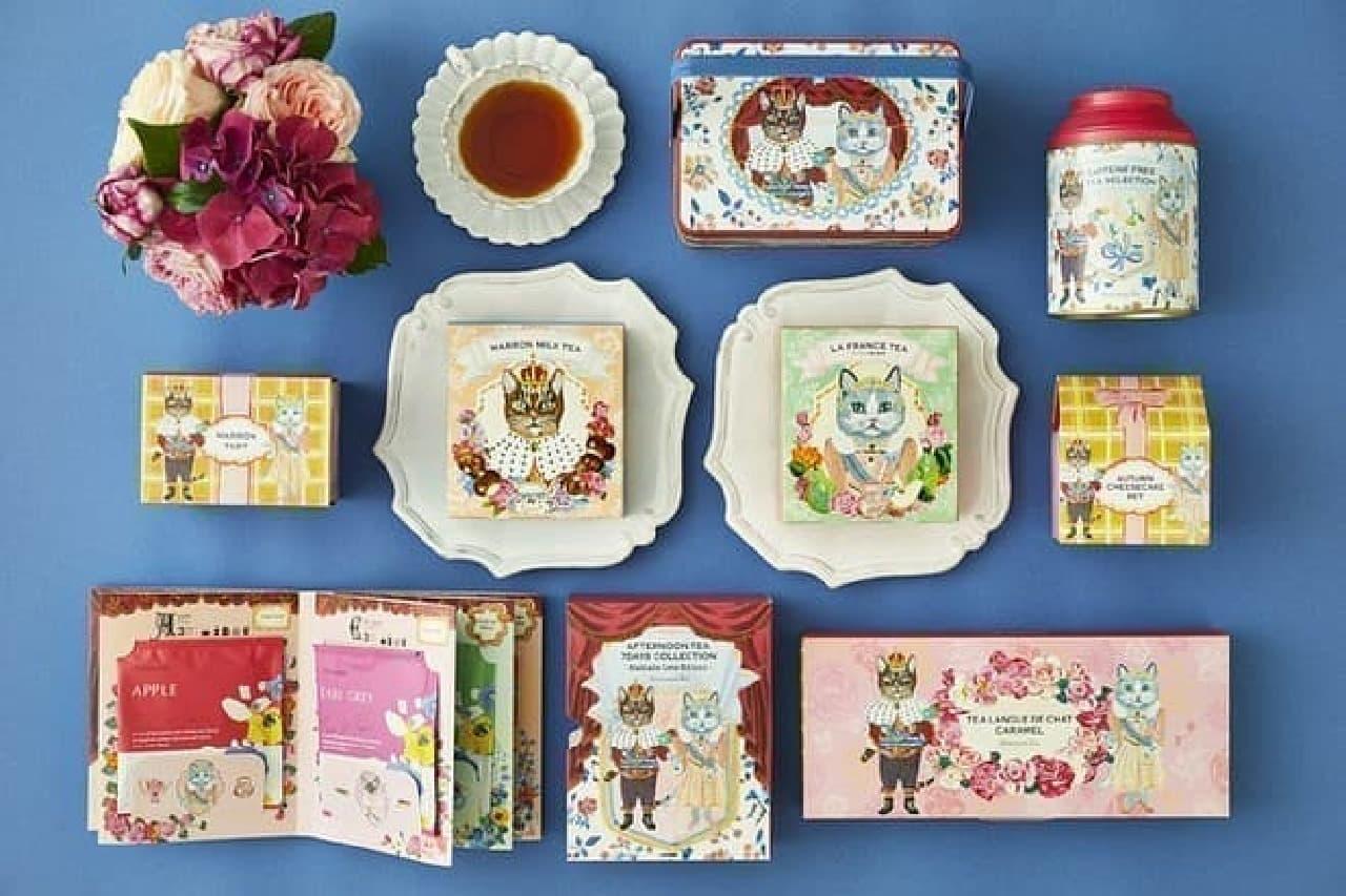 アフタヌーンティー・ティールーム秋限定の紅茶や焼き菓子