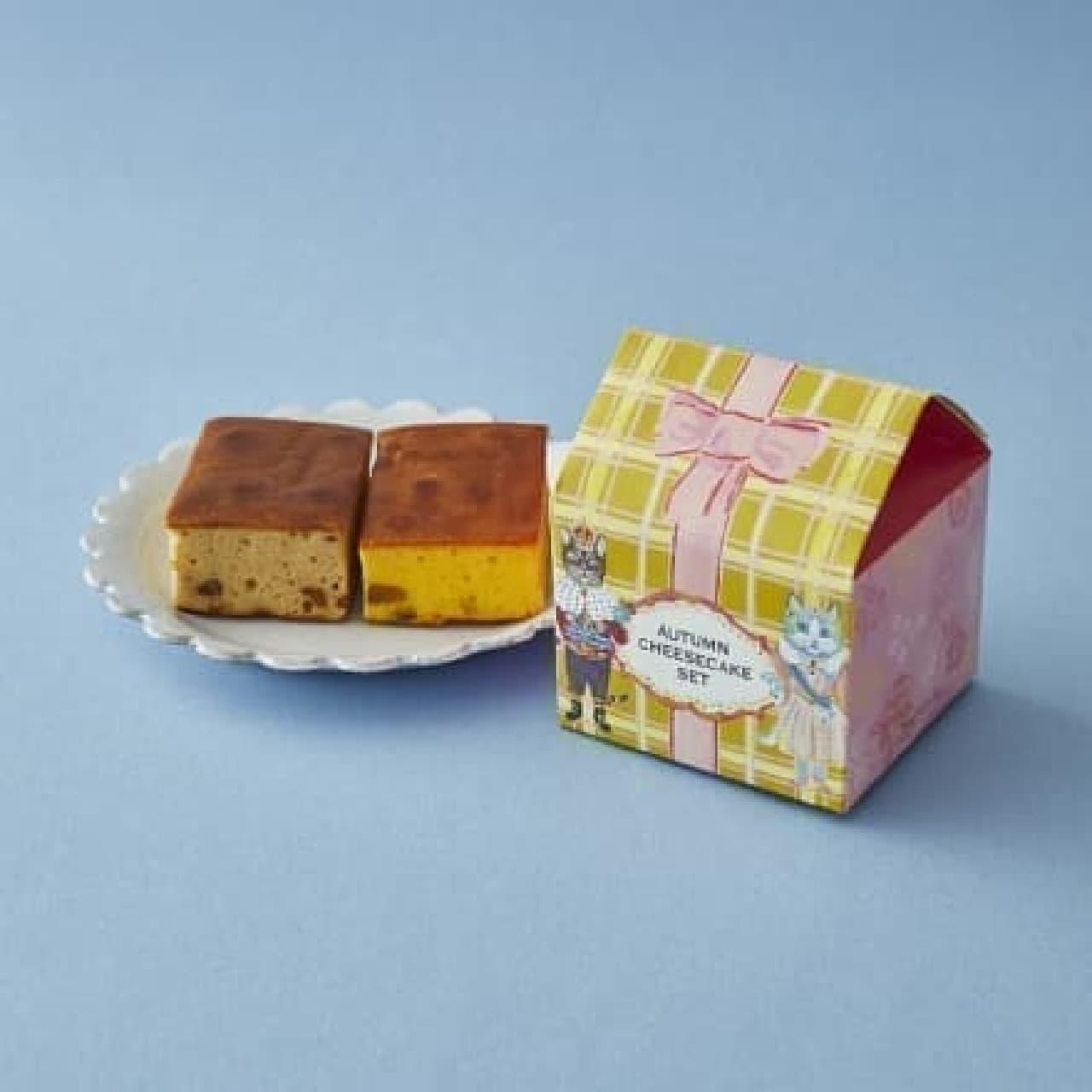 アフタヌーンティー・ティールーム「秋のチーズケーキセット」