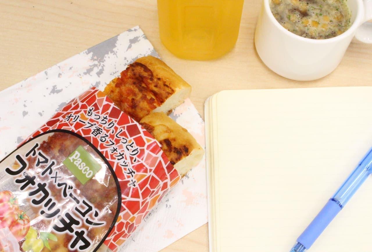 勉強の合間に食べる「トマト×ベーコン フォカッチャ」