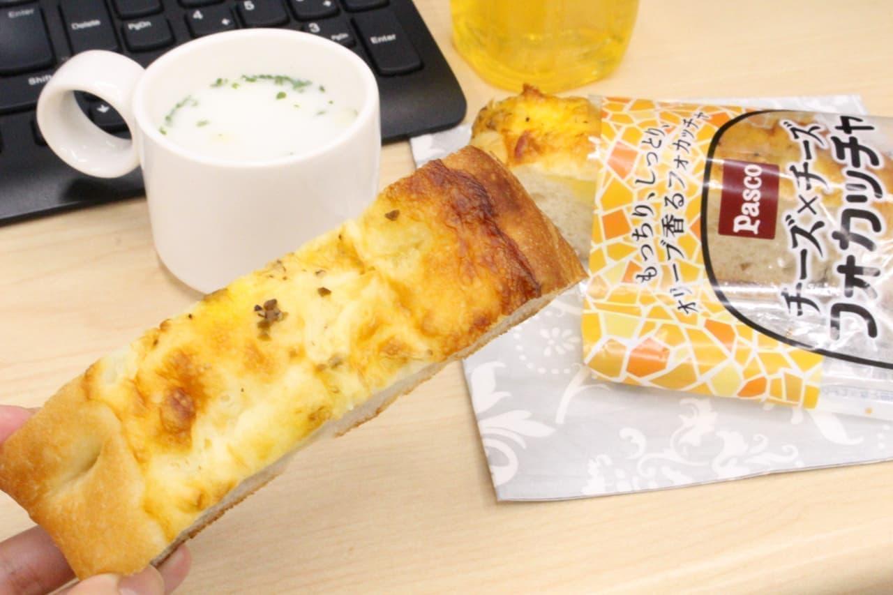 仕事の合間に食べる「チーズ×チーズ フォカッチャ」