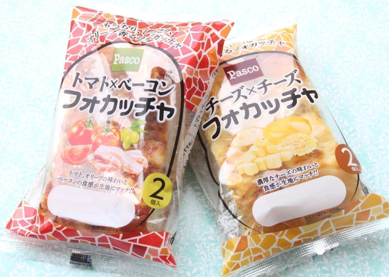 Pascoの惣菜フォカッチャ「トマト×ベーコン フォカッチャ」「チーズ×チーズ フォカッチャ」