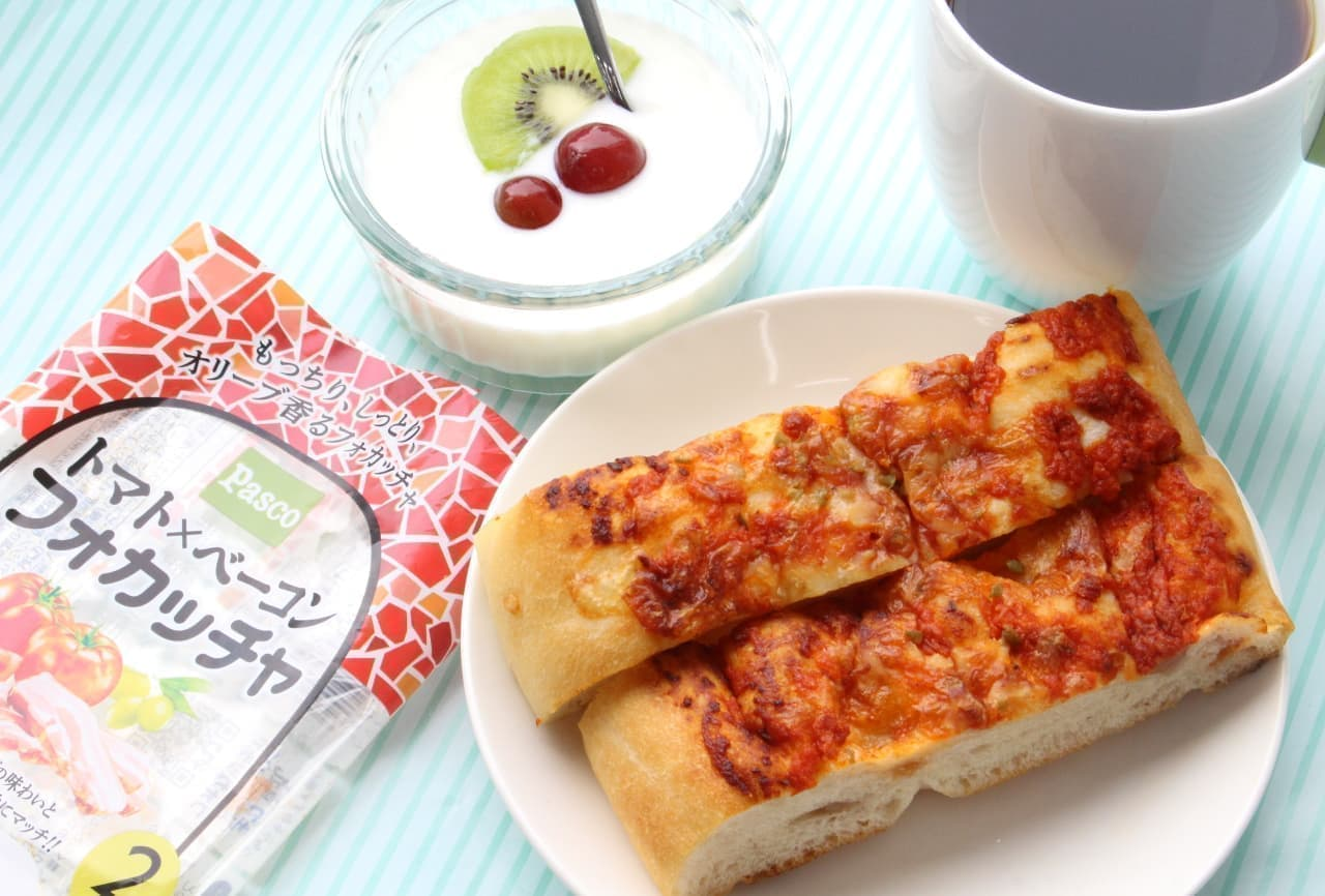 惣菜フォカッチャ「トマト×ベーコン フォカッチャ」をチョイスした朝食