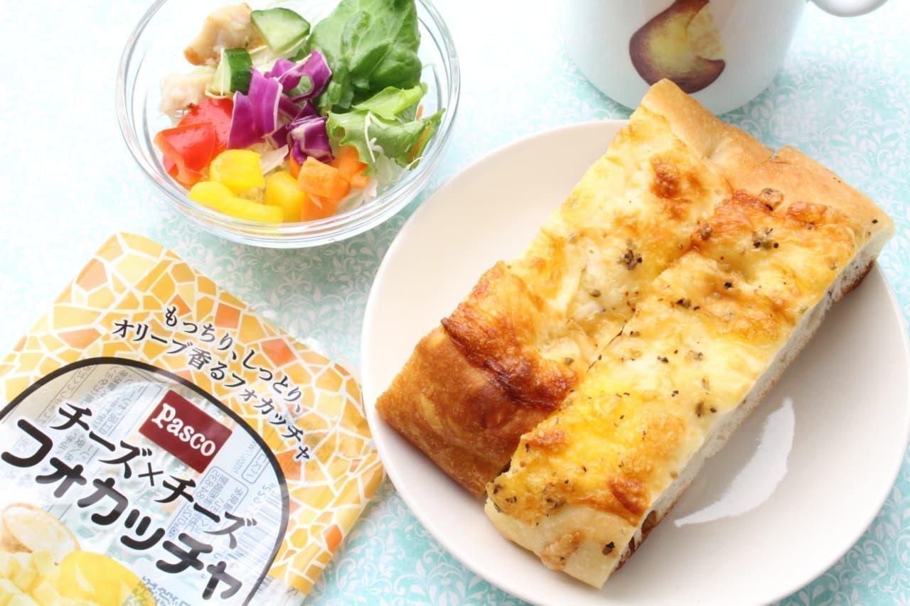 惣菜フォカッチャ「チーズ×チーズ フォカッチャ」をチョイスした朝食
