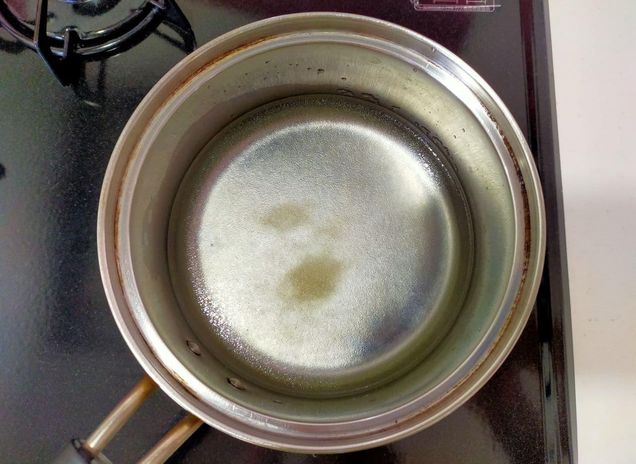 ふるふるもっちり「ミルクかん」の簡単レシピ
