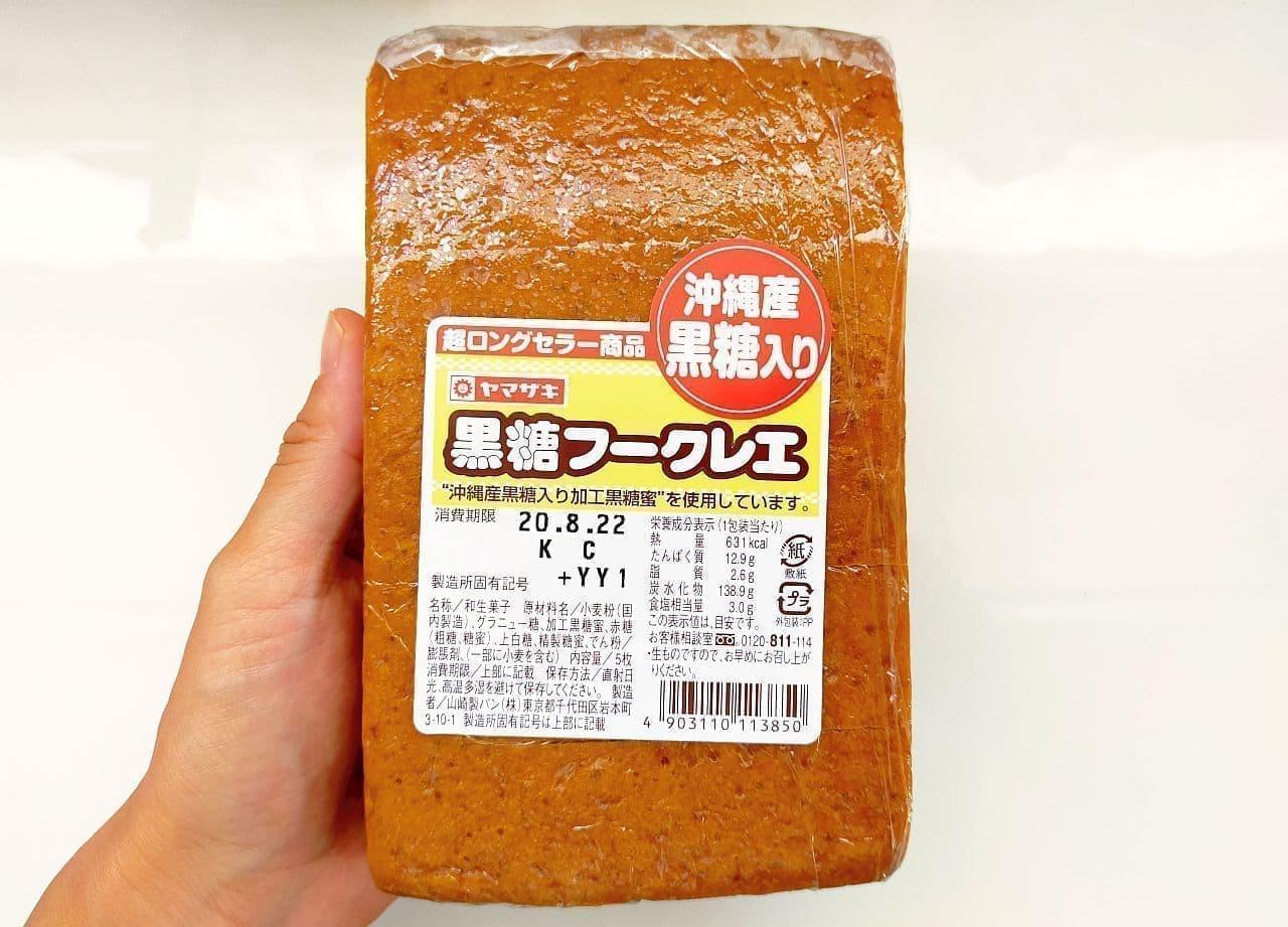 ヤマザキの「黒糖フークレエ」