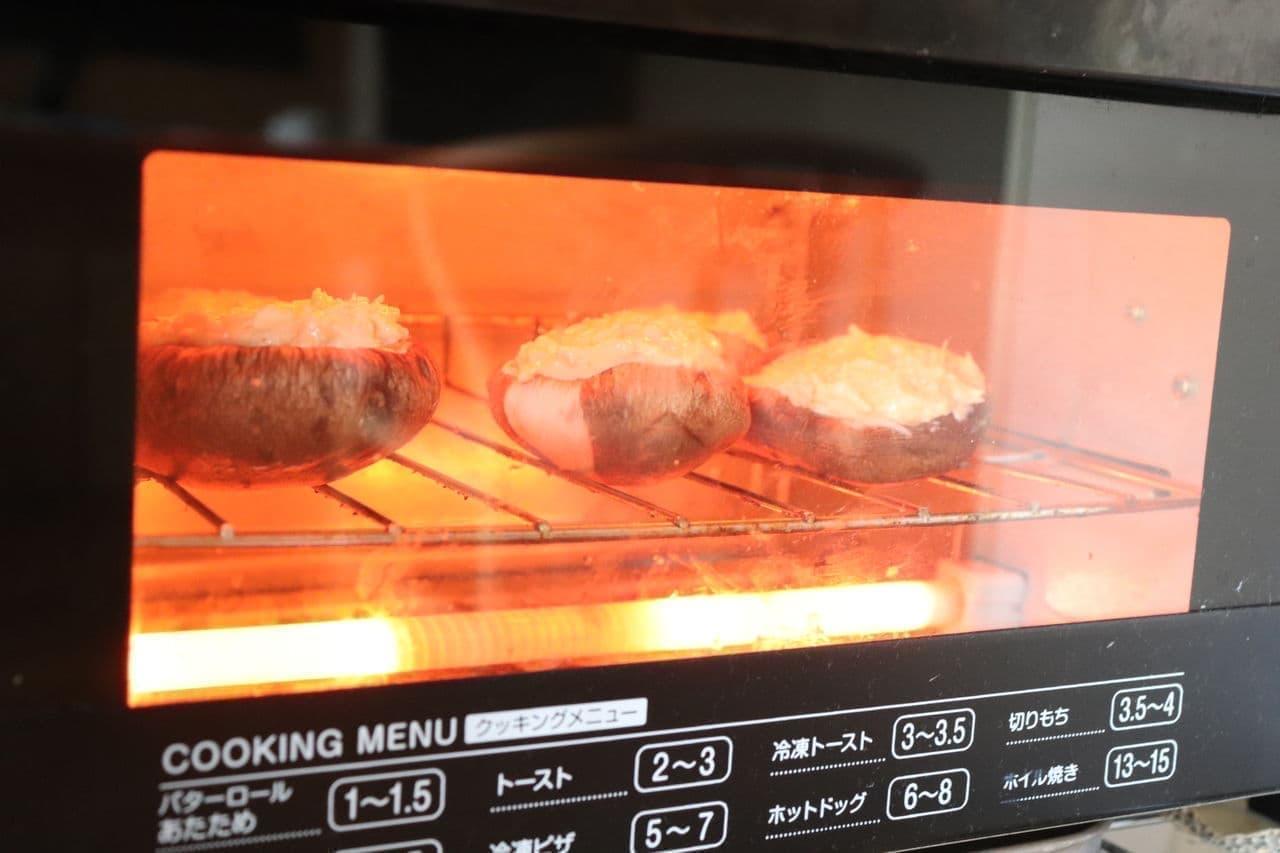 椎茸のパン粉マヨ詰