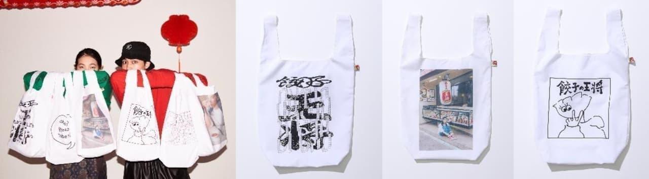 餃子の王将 「RAGEBLUE」とのコラボTシャツや雑貨が登場