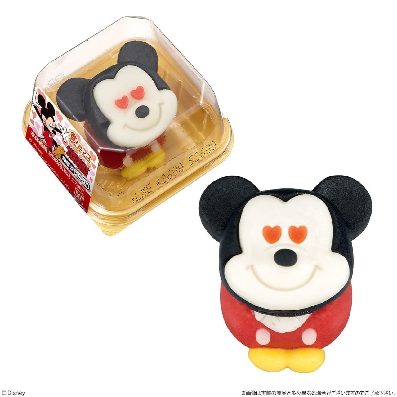 セブン-イレブン「食べマス Disney(ハートver.)」