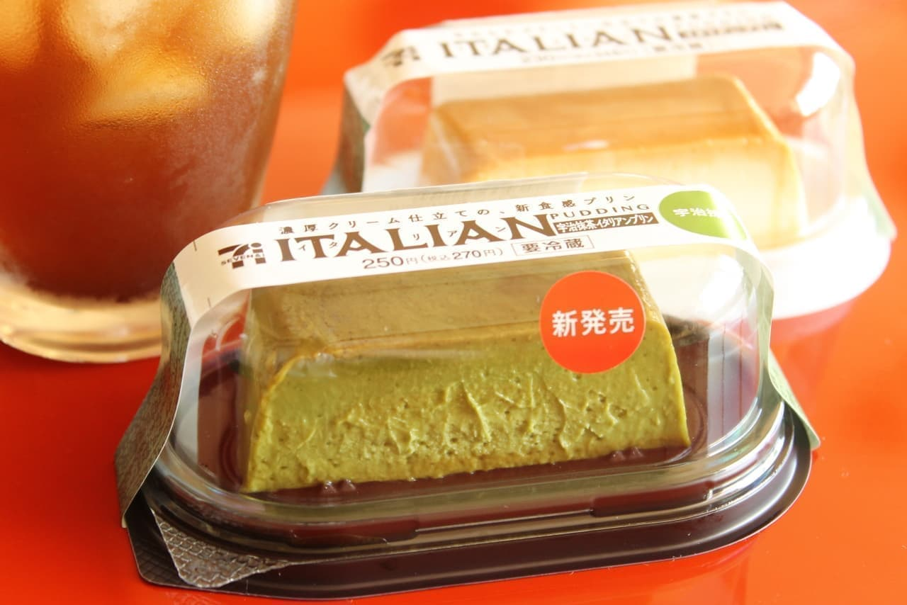 「宇治抹茶イタリアンプリン」と「イタリアンプリン」