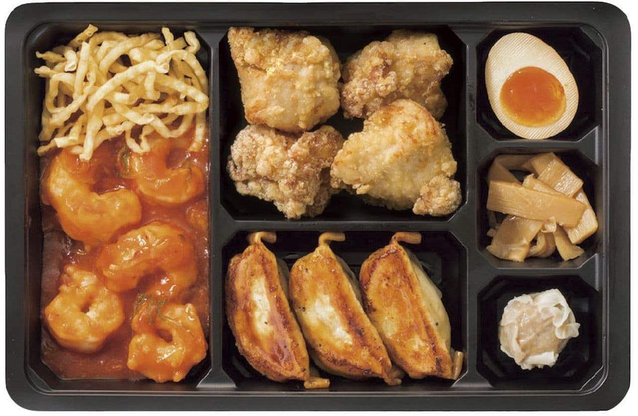 バーミヤン「中華の3種類えらべるおかず」