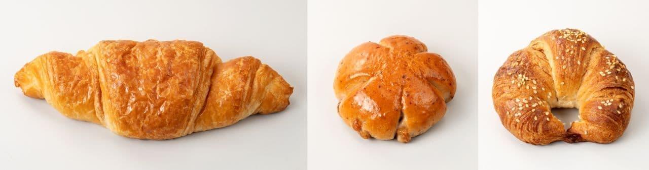 セブン-イレブン 豆乳クリームのバターを使ったパン