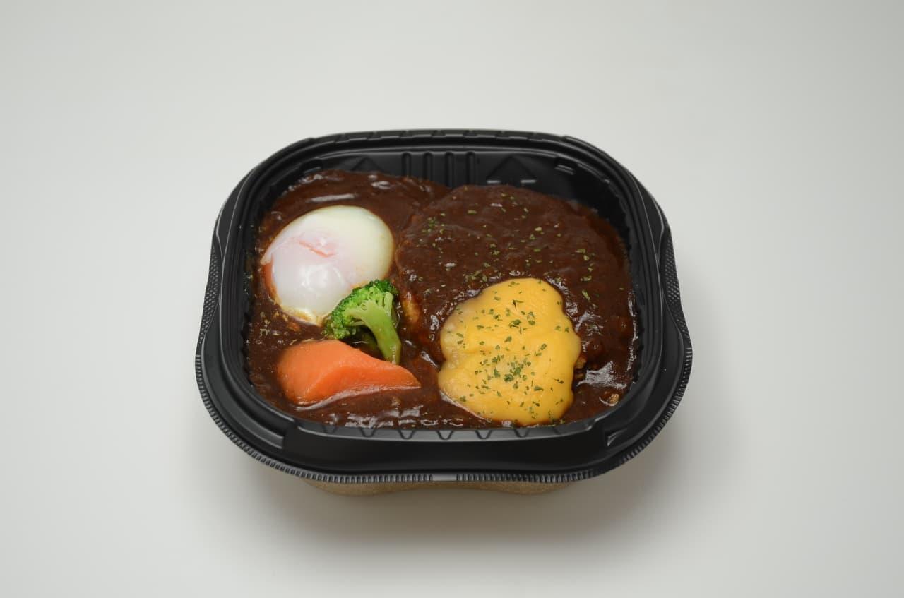 セブン-イレブン「大豆ミートハンバーグのロコモコ丼」