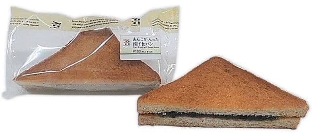 セブン-イレブン「あんこが入った揚げ食パン」