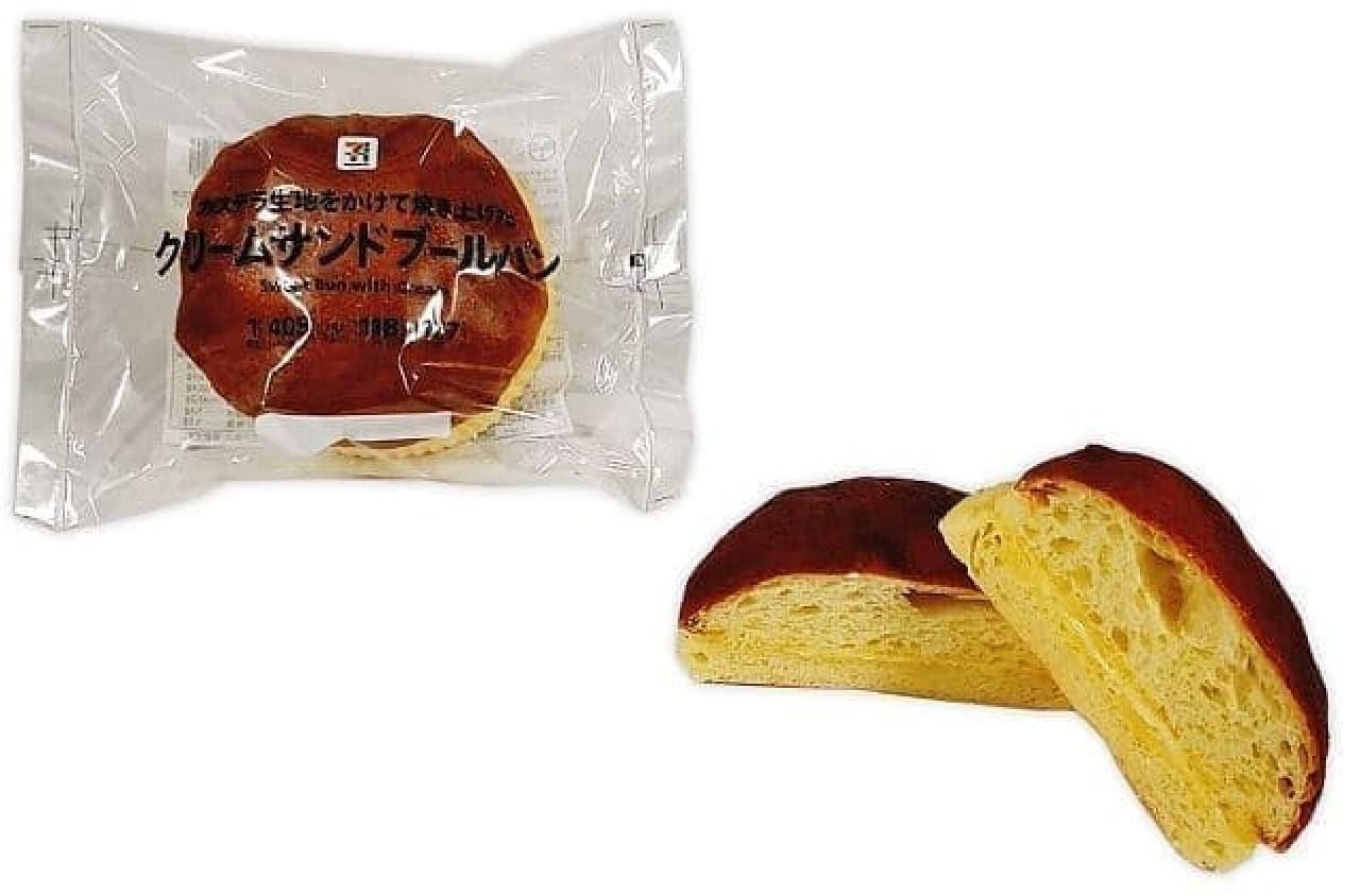 セブン-イレブン「7P クリームサンドブールパン」