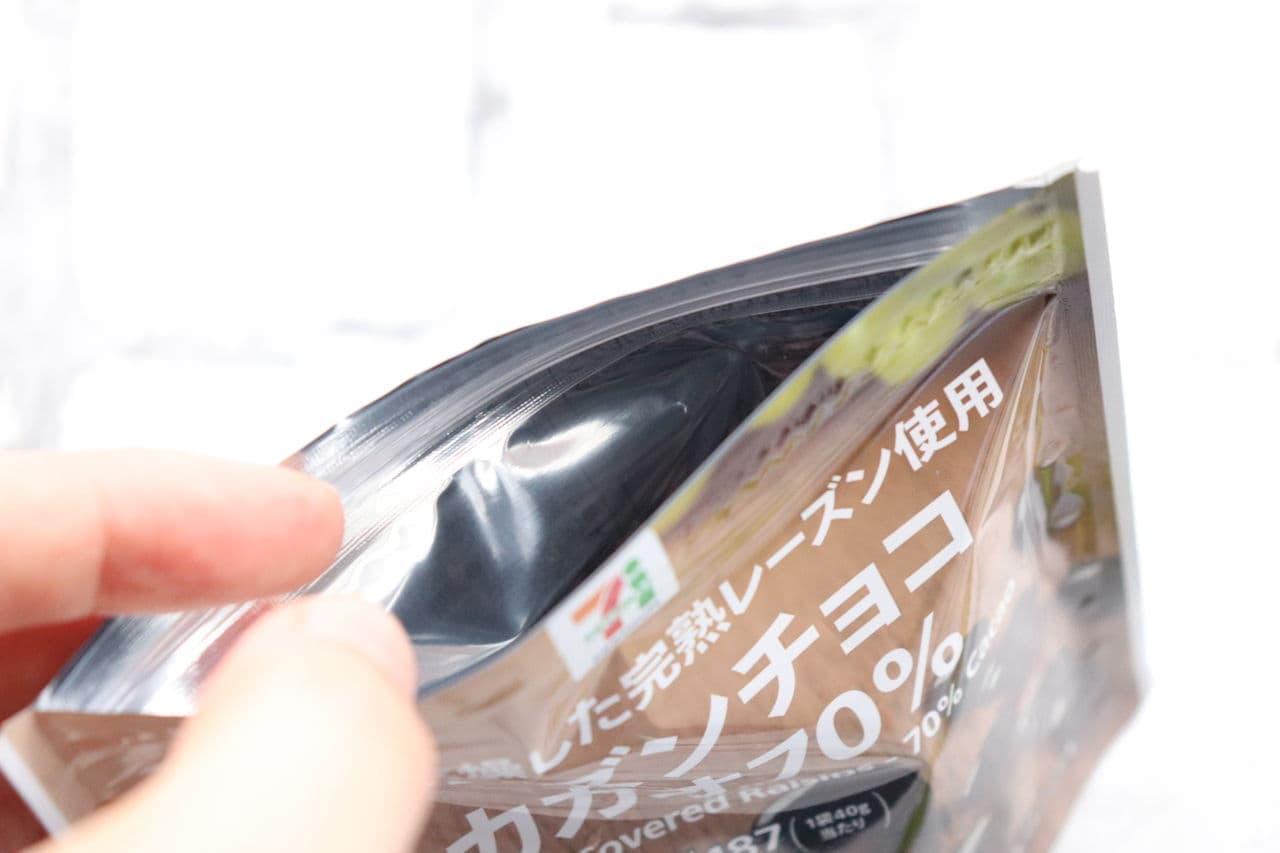 セブン「レーズンチョコ カカオ70%」